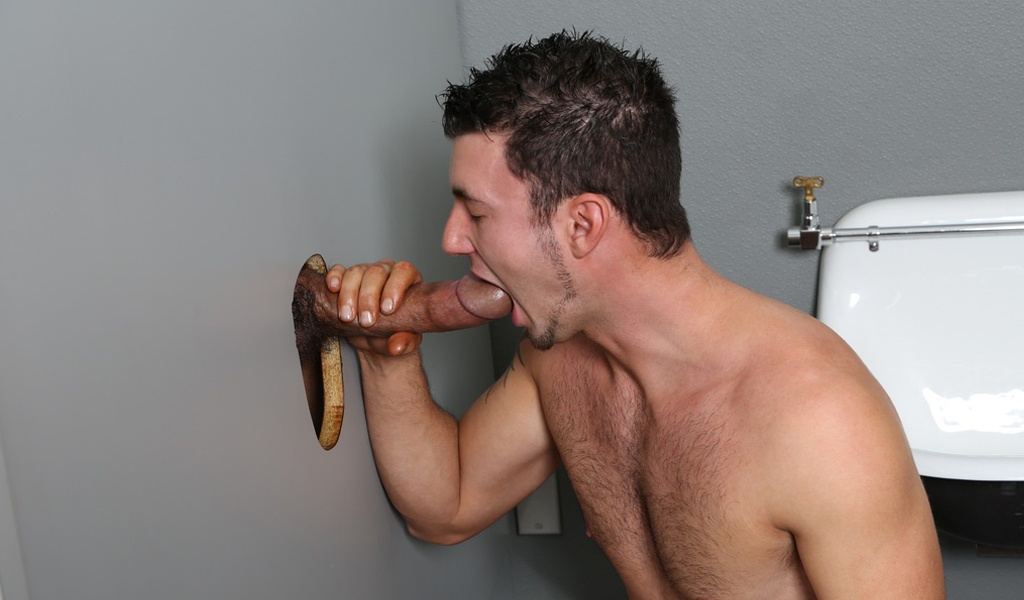 Glory hole throgh puerta